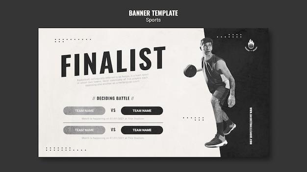 Bannière de modèle d'annonce de basket-ball