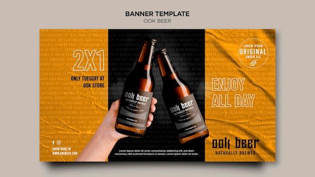 Bannière de modèle d'annonce de bière ook