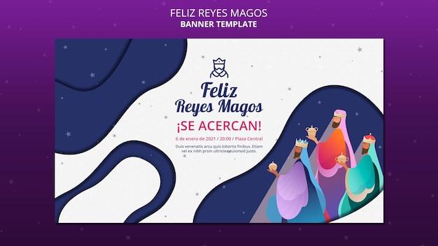 Bannière de modèle d'annonce feliz reyes magos