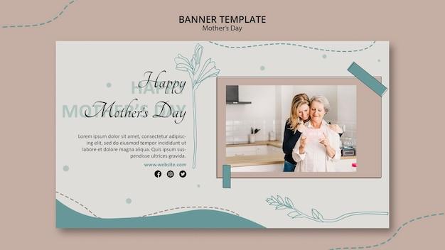 Bannière de modèle d'annonce de fête des mères