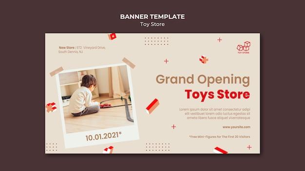 Bannière de modèle d'annonce de magasin de jouets