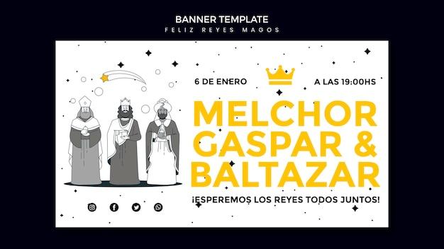 Bannière de modèle d'annonce reyes magos