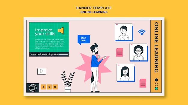 Bannière de modèle d'apprentissage en ligne
