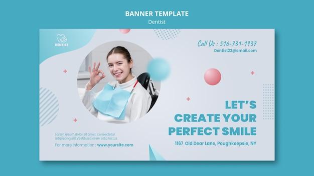 Bannière de modèle de clinique de dentiste