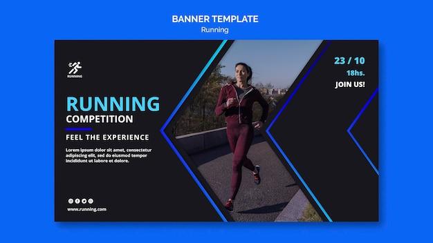 Bannière de modèle de compétition en cours d'exécution