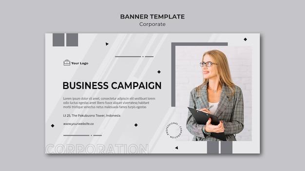 Bannière de modèle de conception d'entreprise