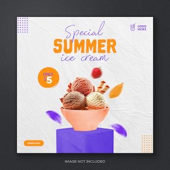 Bannière de modèle de conception de poste de promotion de médias sociaux dété de crème glacée