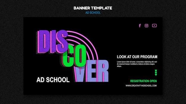 Bannière de modèle d'école publicitaire
