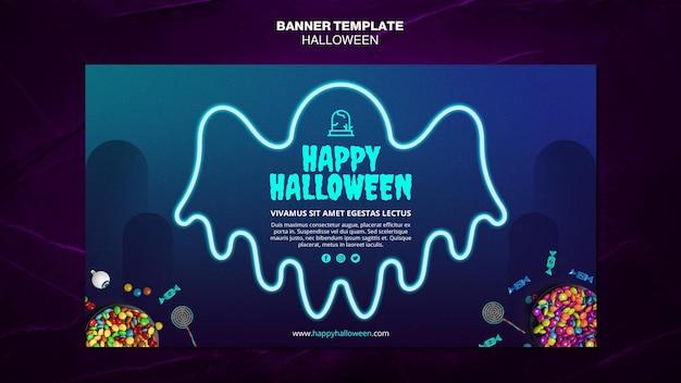 Bannière de modèle d'événement halloween