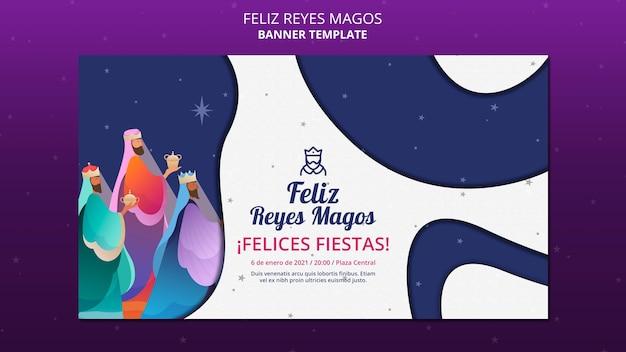 Bannière de modèle feliz reyes magos