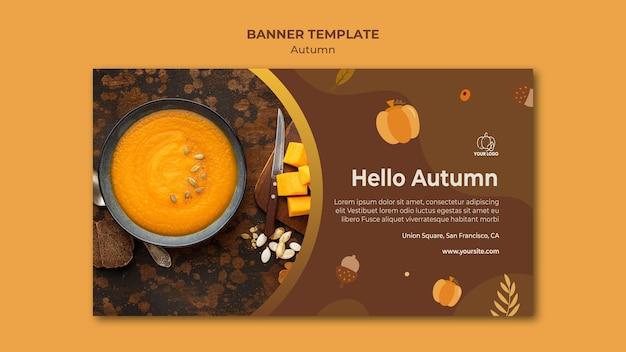 Bannière de modèle de fête d'automne
