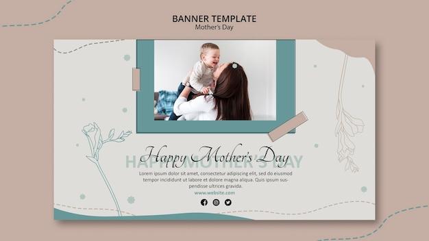 Bannière de modèle de fête des mères