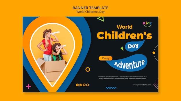Bannière de modèle de jour des enfants