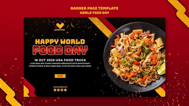 Bannière de modèle de la journée mondiale de l'alimentation
