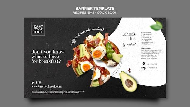 Bannière de modèle de livre de cuisine