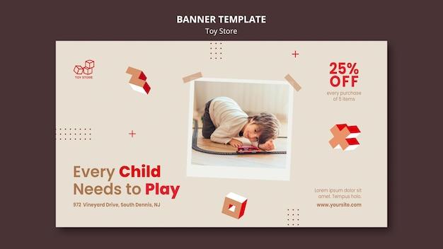 Bannière de modèle de magasin de jouets