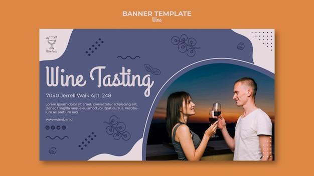 Bannière de modèle de magasin de vin