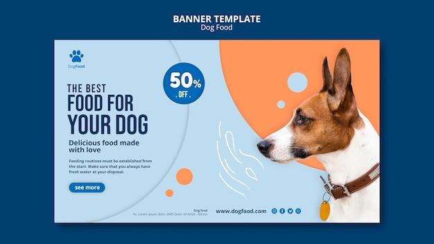 Bannière de modèle de nourriture pour chien