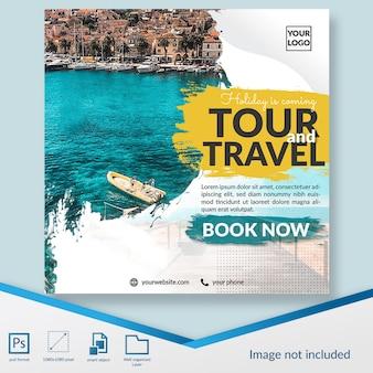 Bannière de modèle d'offre spéciale tournée et voyage