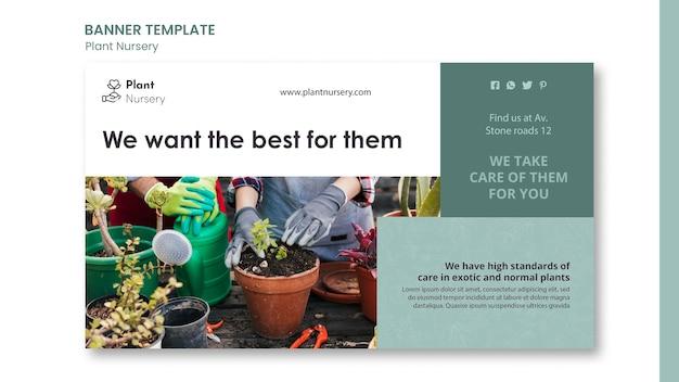 Bannière de modèle de pépinière de plantes