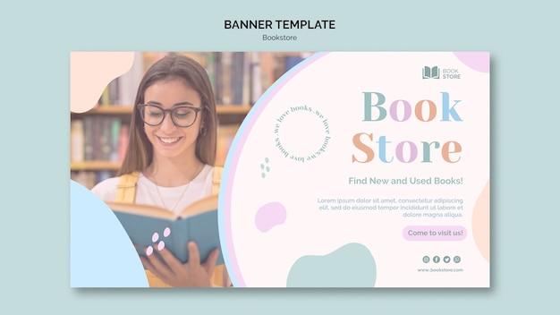 Bannière de modèle de promotion de librairie
