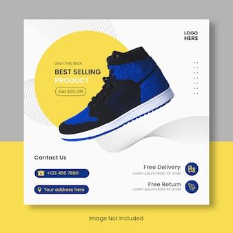 Bannière de modèle de publication de chaussures de sport minimales instagram