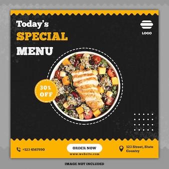 Bannière de modèle de publication de médias sociaux culinaires