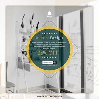 Bannière de modèle de publication de médias sociaux de design d'intérieur de meubles de maison
