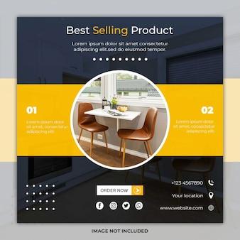 Bannière de modèle de publication de médias sociaux de meubles les plus vendus
