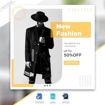 Bannière de modèle de publication de médias sociaux de vente de mode