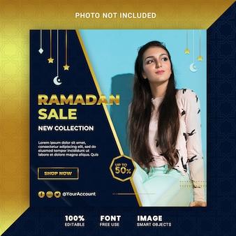 Bannière de modèle de publication de médias sociaux de vente d'offre de mode de ramadan