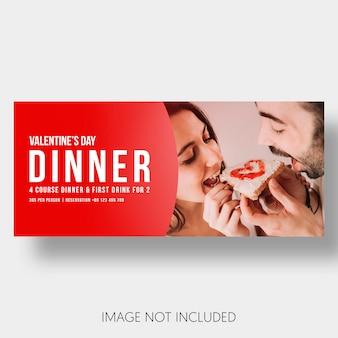 Bannière modèle restaurant couple saint valentin