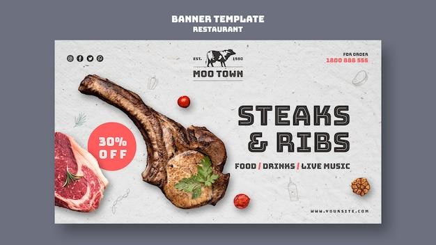 Bannière de modèle de restaurant de steak