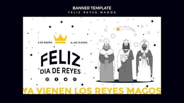 Bannière de modèle reyes magos