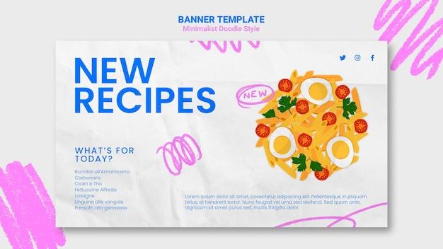 Bannière de modèle de site web de recettes
