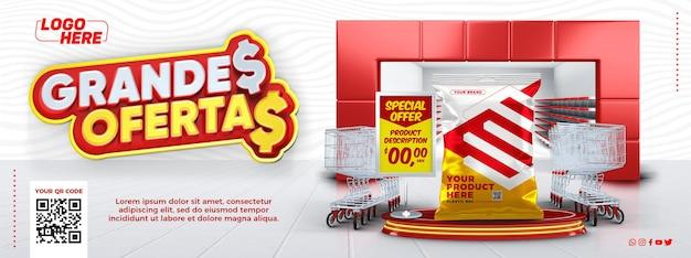 Bannière de modèle de supermarché de médias sociaux offres exceptionnelles au brésil