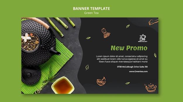 Bannière de modèle de thé vert