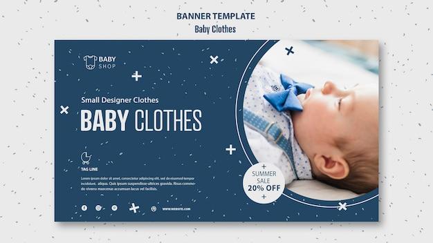 Bannière de modèle de vêtements bébé