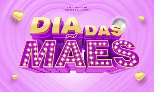 Bannière Mois Des Mères Au Brésil Avec Des Coeurs Réalistes PSD Premium
