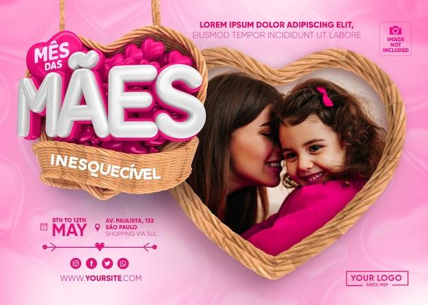 Bannière mois des mères au brésil avec des paniers et des coeurs rendu 3d