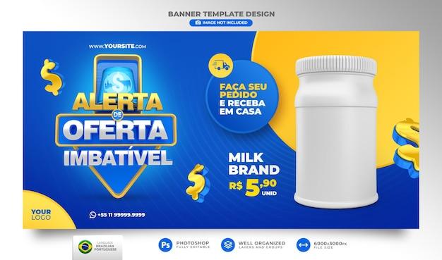 Bannière offre imbattable au brésil rendu 3d au brésil modèle de conception en portugais
