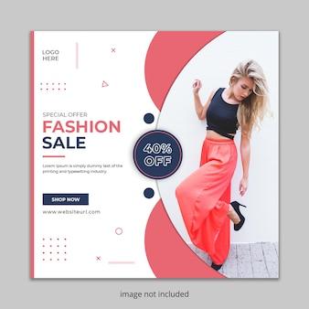 Bannière de post instagram de médias sociaux de vente de mode.