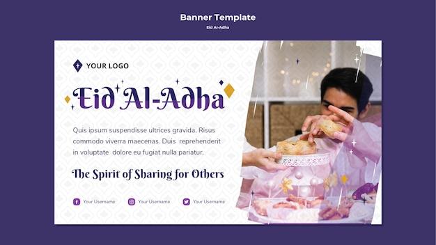 Bannière pour eid mubarak