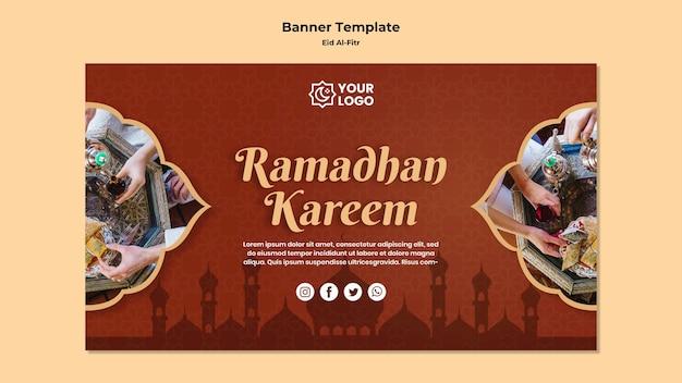 Bannière pour ramadhan kareem