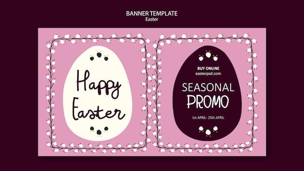 Bannière promo saisonnière joyeuses pâques