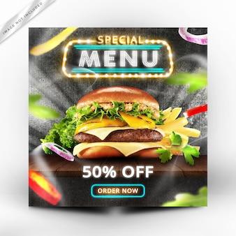 Bannière de promotion du menu burger