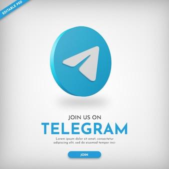 Bannière de promotion de groupe de télégrammes avec icône 3d