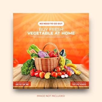 Bannière de promotion de livraison de légumes et d'épicerie en ligne modèle de publication sur les réseaux sociaux instagram