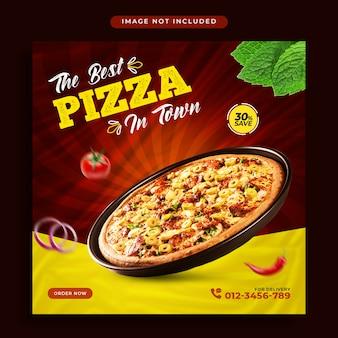 Bannière de promotion des médias sociaux alimentaires et modèle de conception de publication instagram