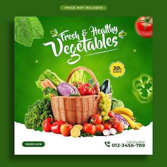 Bannière de promotion des médias sociaux de légumes et modèle de conception de publication instagram